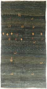 Loribaft Perzsa szőnyeg NAZE14