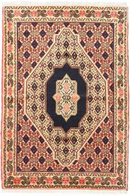 Senneh Koberec 74X107 Orientální Ručně Tkaný Tmavě Červená/Béžová (Vlna, Persie/Írán)