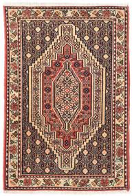 Senneh Koberec 73X105 Orientální Ručně Tkaný Tmavě Hnědá/Světle Hnědá (Vlna, Persie/Írán)