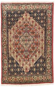 Senneh carpet RXZO139