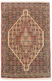 Senneh Koberec 70X106 Orientální Ručně Tkaný Světle Hnědá/Tmavě Hnědá (Vlna, Persie/Írán)