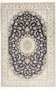 Nain 9La Matto 201X308 Itämainen Käsinsolmittu Beige/Vaaleanharmaa (Villa/Silkki, Persia/Iran)