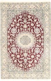Nain 9La Alfombra 157X246 Oriental Hecha A Mano Beige/Marrón Claro (Lana/Seda, Persia/Irán)