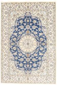 Nain 9La Rug 160X244 Authentic  Oriental Handknotted Beige/Light Grey (Wool/Silk, Persia/Iran)