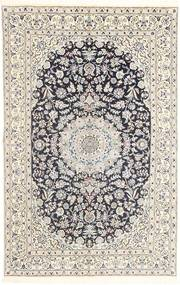 Nain 9La Rug 158X243 Authentic  Oriental Handknotted Light Grey/Beige (Wool/Silk, Persia/Iran)