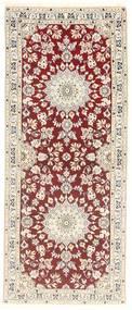 Nain 9La Teppich  81X200 Echter Orientalischer Handgeknüpfter Läufer Braun/Beige/Hellrosa (Wolle/Seide, Persien/Iran)