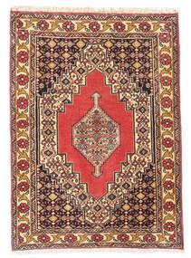 Senneh Dywan 71X98 Orientalny Tkany Ręcznie Jasnobrązowy/Ciemnobrązowy (Wełna, Persja/Iran)