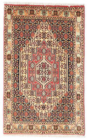 Senneh tapijt RXZO167
