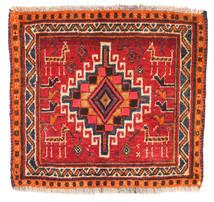 Ghashghai tapijt RXZO332