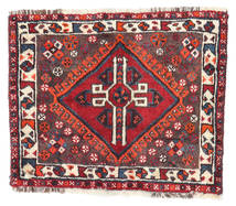 Ghashghai tapijt RXZO339