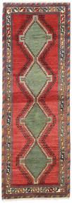 Tapis Shiraz RXZO93
