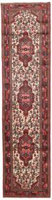 Hamadan Tæppe 72X268 Ægte Orientalsk Håndknyttet Tæppeløber Mørkebrun/Mørkerød (Uld, Persien/Iran)
