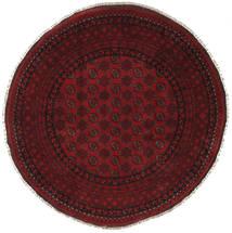 アフガン 絨毯 RXZO370