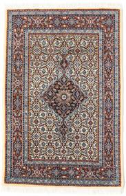 Moud carpet RXZO233