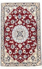 Nain 9La Dywan 68X108 Orientalny Tkany Ręcznie Jasnoróżowy/Ciemnoczerwony/Jasnoszary (Wełna/Jedwab, Persja/Iran)