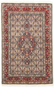 Moud carpet RXZO219