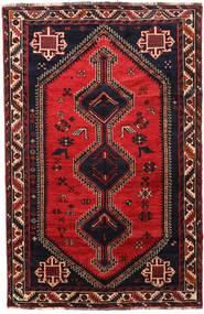 Alfombra Shiraz RXZO386