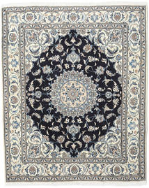 Nain carpet RXZO104