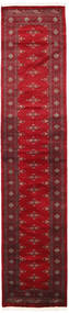 Pakisztáni Bokhara 3ply szőnyeg RXZO363