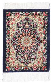 Ghom Silkki Matto 30X40 Itämainen Käsinsolmittu Beige/Tummanvioletti (Silkki, Persia/Iran)