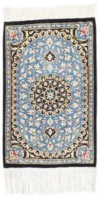 Ghom Silke Teppe 30X40 Ekte Orientalsk Håndknyttet Beige/Lysbrun (Silke, Persia/Iran)