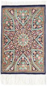 Qom Mătase Covor 30X40 Orientale Lucrat Manual Bej/Mov Închis (Mătase, Persia/Iran)