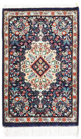 Qum silk carpet RXZO282