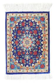 Ghom Silkki Matto 30X40 Itämainen Käsinsolmittu Beige (Silkki, Persia/Iran)