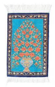 Ghom Silkki Matto 30X40 Itämainen Käsinsolmittu Beige/Tumma Turkoosi (Silkki, Persia/Iran)