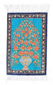 Ghom Silke Teppe 30X40 Ekte Orientalsk Håndknyttet Beige/Mørk Turkis (Silke, Persia/Iran)