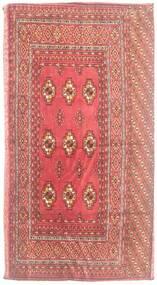 Turkaman Alfombra 63X122 Oriental Hecha A Mano Rojo Oscuro/Rosa Claro (Lana, Persia/Irán)