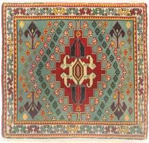 Covor Shiraz AXVZL4681