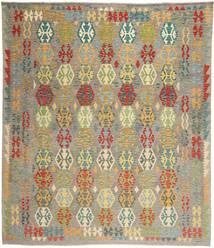 Kilim Afghan Old style rug MXK203