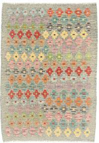 Kilim Afghan Old style rug MXK320