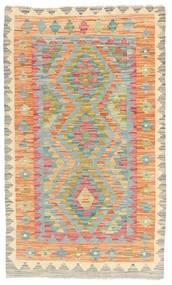 Kilim Afghan Old style rug MXK321