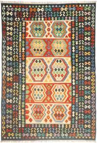 Kelim Afghan Old style teppe MXK117