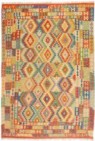 Kelim Afghan Old style teppe MXK108