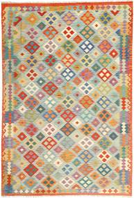 Alfombra Kilim Afghan Old style MXK12