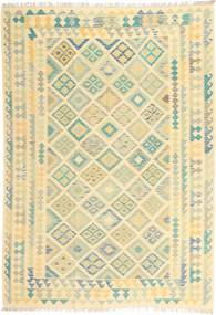 Alfombra Kilim Afghan Old style MXK134