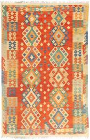 Kelim Afghan Old style matta MXK89