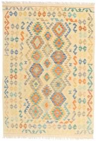 Tapis Kilim Afghan Old style MXK38