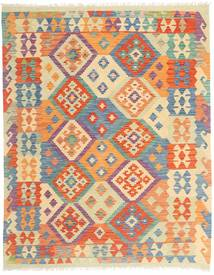 Covor Chilim Afghan Old style MXK60