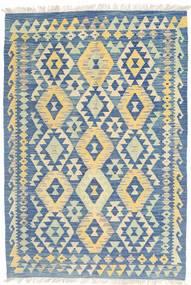 Kilim Afghan Old style carpet MXK80