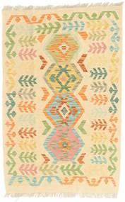 Kilim Afghan Old style rug MXK48