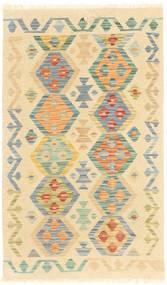 Kilim Afghan Old style rug MXK1