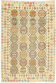 Tapis Kilim Afghan Old style MXK172