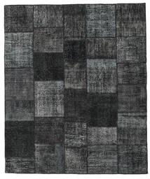 パッチワーク 絨毯 250X300 モダン 手織り 紺色の/濃いグレー 大きな (ウール, トルコ)