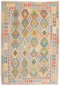 Kilim Afghan Old style carpet MXK196