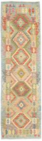 Kelim Afghan Old style Teppich MXK338