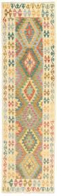 Kilim Afgán Old style szőnyeg MXK334